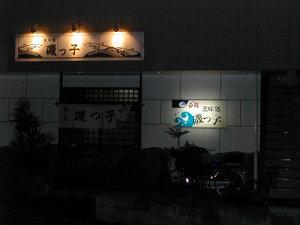 Dscn7669_4
